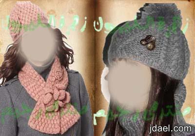 قبعات شتويه تريكو لاناقة الشتاء