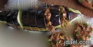 طريقة عمل صينية الباذنجان المحشي باصابع الكفته بالفرن