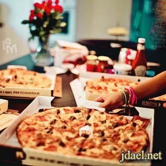 صور وتساب حلويات بلاك بيري رمضان للبنات