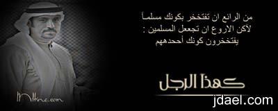 رمزيات وتساب احمد الشقيري جالكسي خيال
