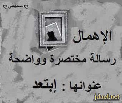 خلفيات وتساب صدمة الرحيل صور whatsapp الم رحيل