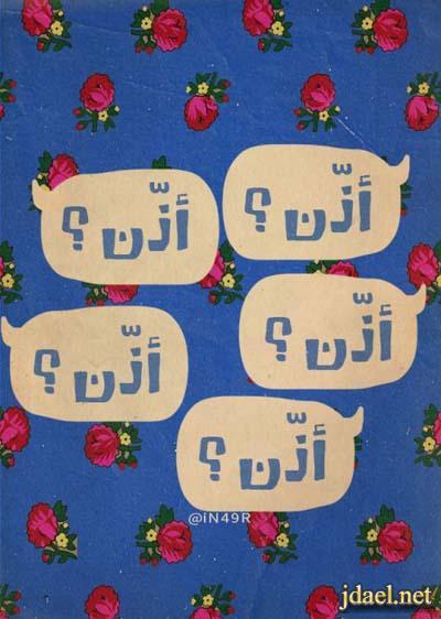 صور رمزية وتساب مختارات رمضانية للبنات