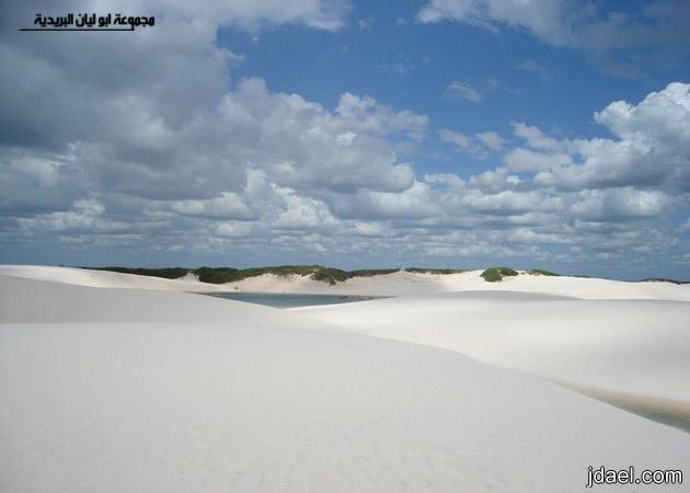 البرازيل والرمال البيضاء