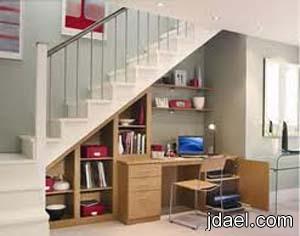 استغلال مساحة ماتحت الدرج بديكورات وافكار روعه ومفيده بالصور