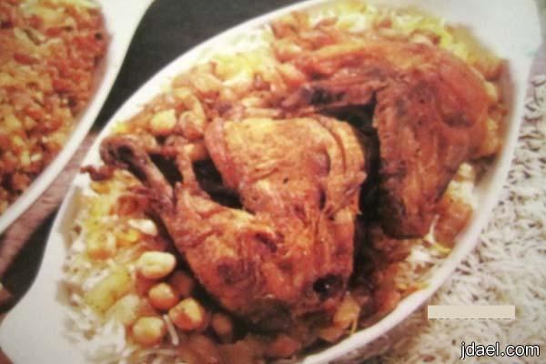 اطعم طبق خلطة الدجاج بطعم خيال
