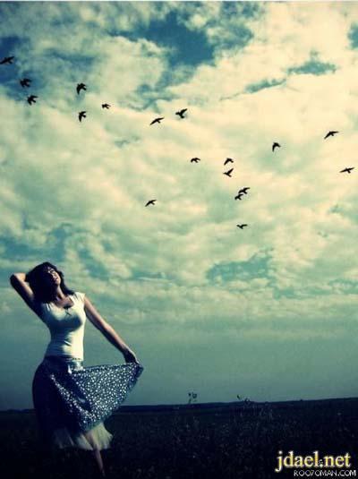 غاب زمن العصافير الجميل وبكت السماء للرحيل