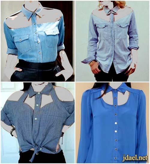 تجديد موديلات الملابس واعادة تدوير للملابس القديمة بافكار سهلة