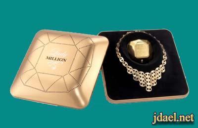 هدية أمي اكسسوارات ومجوهرات راقية بافكار روعة لهدايا الام