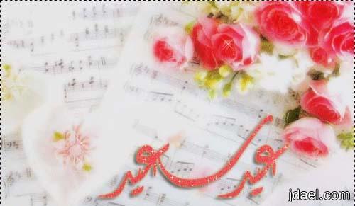 قصيدة اهلا ايها العيد السعيد للشاعر محمد علي الهاني شعر بعيد الفطر المبارك