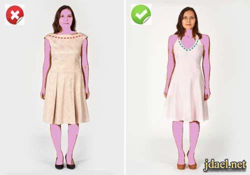 نصائح بالصور للسمينات اختيار الملابس لتفادي السمنه الجسم