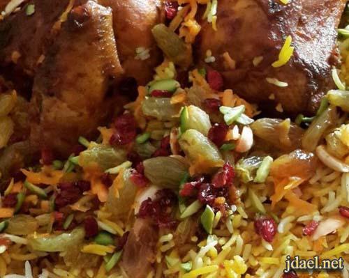كبسة ايرانية بالزبيب والرمان المجفف وماء الورد