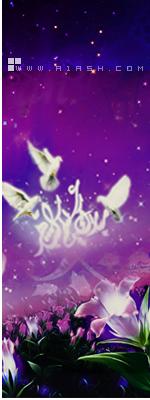 اجمل تهنئة بمناسبة قدوم شهر رمضان المبارك