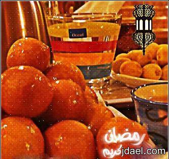 رمزيات اسلاميه شهر رمضان وتساب بلاك بيري