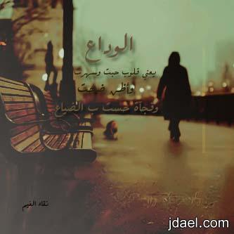 صور امنيات وتساب روعه بلاك بيري رمزيات واتس 2013 2014