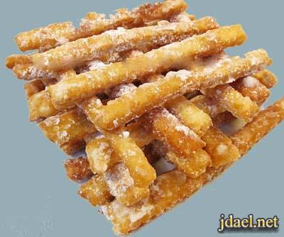 قراميش هنديه مقليه بعجينه بطعم الزنجبيل والسكر