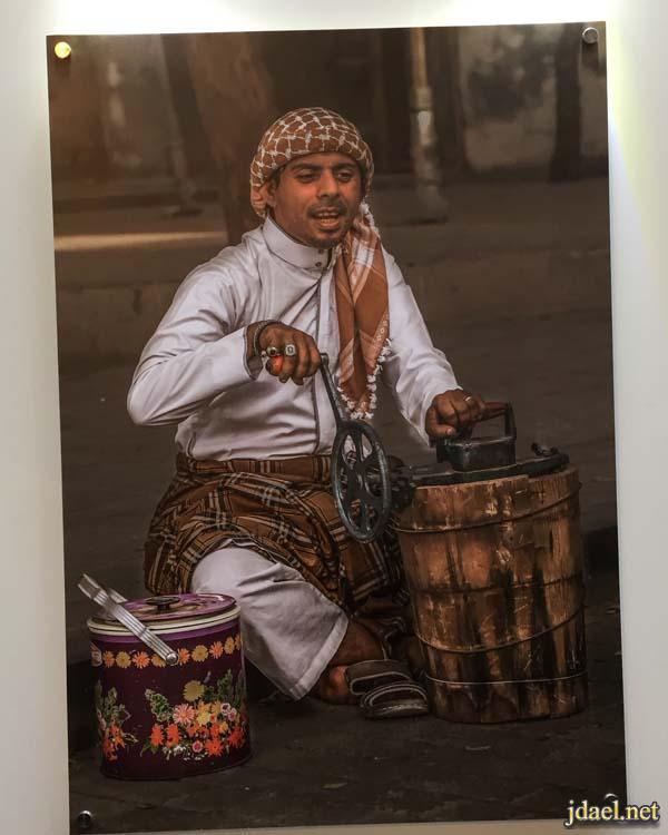 مهرجان جده كنا كدا فجر جديد صور مهن حجازيه قديمه
