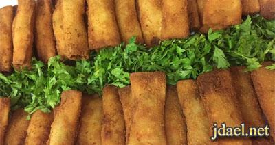 طريقة تحظير اصابع الخضار البطاطس