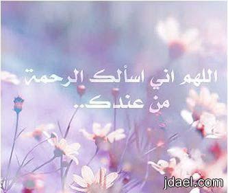 صور تمني القلوب دينيه وتساب بلاك بيري رمزيات اسلاميه 2013