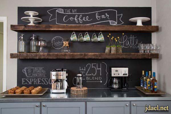 خاص لعشاق القهوة ديكور ركن القهوة بافكار روعة