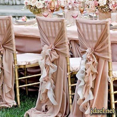صور كراسي الزفاف والمناسبات وتزيين بالخرز والدانتيل والورد