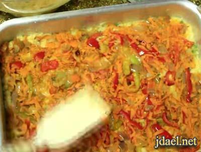 صينية بطاطس بالخضار وجبنة الموزاريلا الفرن روعة