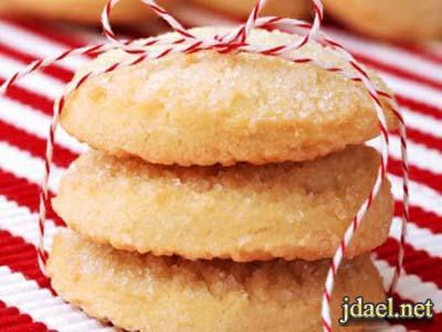 بسكوت السكر بطعم الفانيليا سهل وسريع للمناسبات