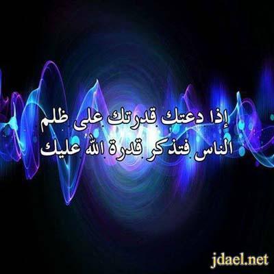 صور دينيه اسلاميه للواتس بروعة الدعاء والاستغفار