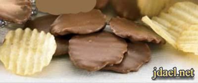 شوكولاته وشيبس واحلى ضيافه مبتكره بشوكولاتة جالكسي كادبوري