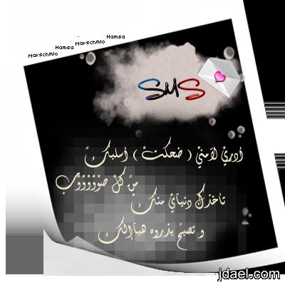 رسائل 2013 وسائط حنين حب مسجات مشاعر الحب