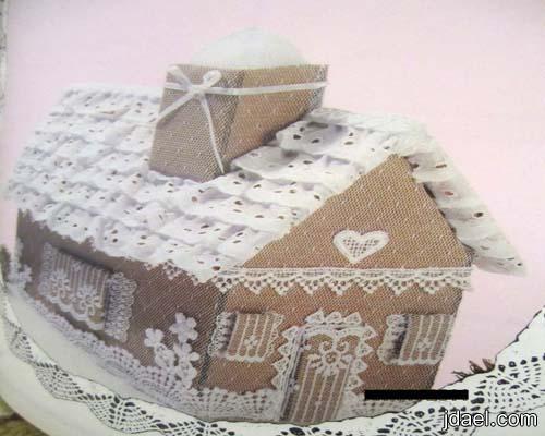 المنزل الصغيربالتل والجبير