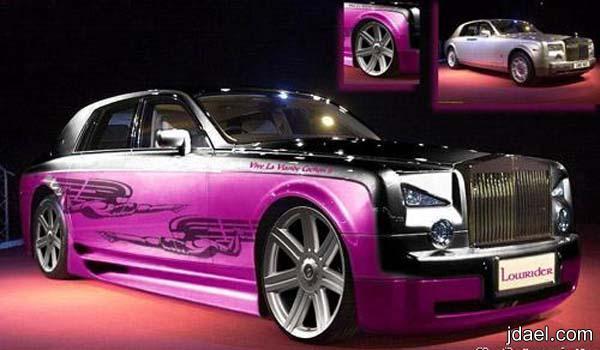 موديلات سيارة روز رايز بالفخامه الملكيه