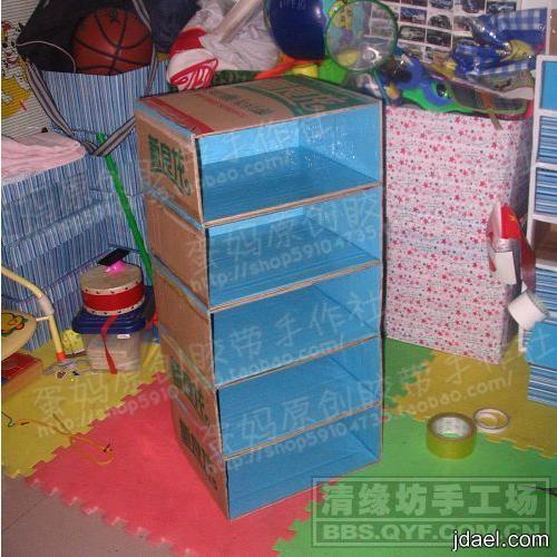 اسهل طريقة لصنع خزانة للاحدية وغير مكلفة