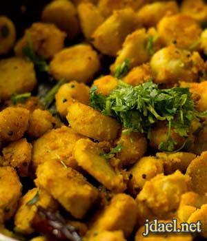 قلقاس حراق بالكاري والخردل المطبخ الهندي بالصور
