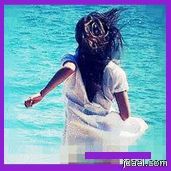 رمزيات وتساب بلاك بيري يوم صيف حار