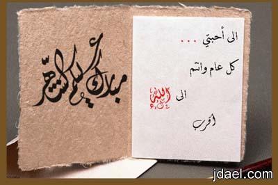 قصيدة ترحيب اهلا رمضان ياشهر الجود والكرم للشاعر عبدالرحمن الاهدل