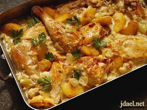 صينية دجاج بالبطاطس بالفرن الذ واسهل طبخ الفرن