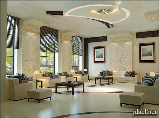 ديكورات جبسية للمجالس تريات والاضاءة للاسقف المعلقة