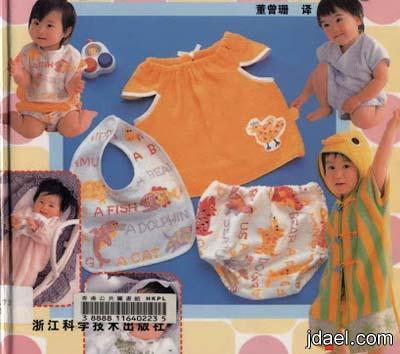 طريقة خياطة ملابس داخليه للبيبي وارواب وكفولات وملابس للاطفال بالباترون
