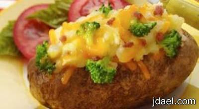 سلطة بطاطس محشيه بالجبن الاصفر والبروكلي