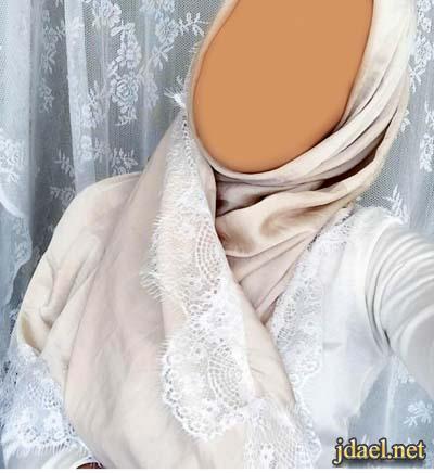 موديلات لفات حجاب بالدانتيل والحرير والشيفون بافكار شيك