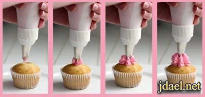 كريمة الخفق البيتي لتزيين الكيك والحلويات باقل التكاليف