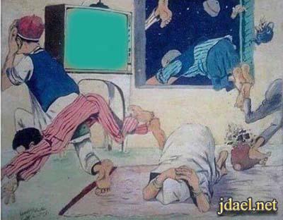 صور مضحكه شوهدت فقط جميع البيوت العربيه
