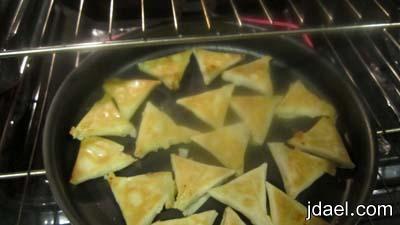 طريقة سمبوسه مثلثات وخبزها بالفرن بدل القلي بالصور