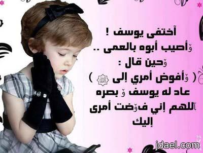 صور تحفه وتساب جالكسي للشباب والبنات