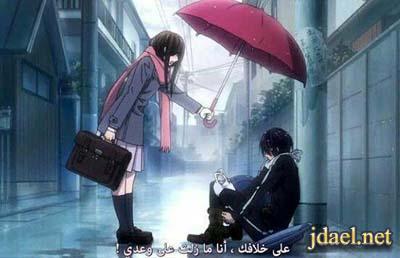 عفوا لا احتاج خائن مثلك خيانة حب