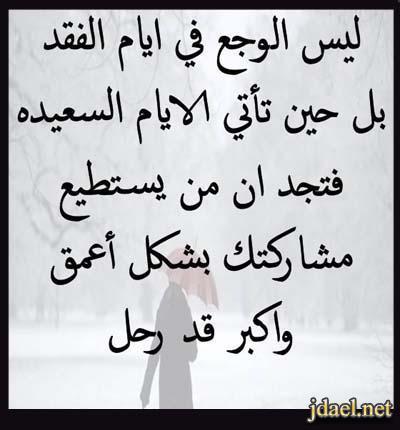 رمزيات وتساب جالكسي روح حلوه احمد الشقيري