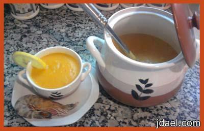 شوربة جمبري بالخضار المطبخ المغربي