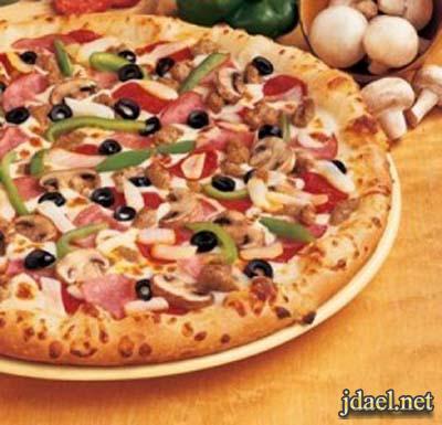 طريقة عمل عجينة بيتزا دومينوز البيت لعشاق البيتزا