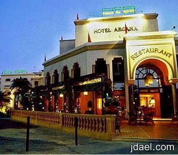 اجمل سياحه اغادير جنوب المغرب