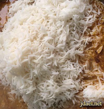 ارز بالزعفران والزبادي والمكسرات دجاج محشي المطبخ السعودي